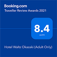 Booking.com Guest Review Awards 2021